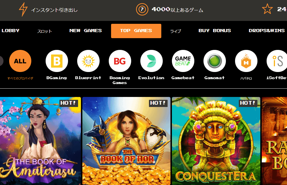 bitkingz casino preview 1