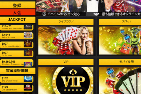 empire777 casino preview