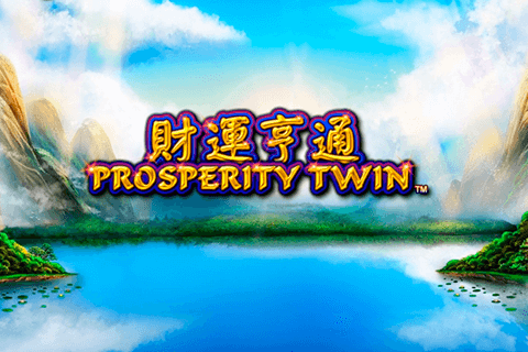 logo prosperity twin nextgen gaming