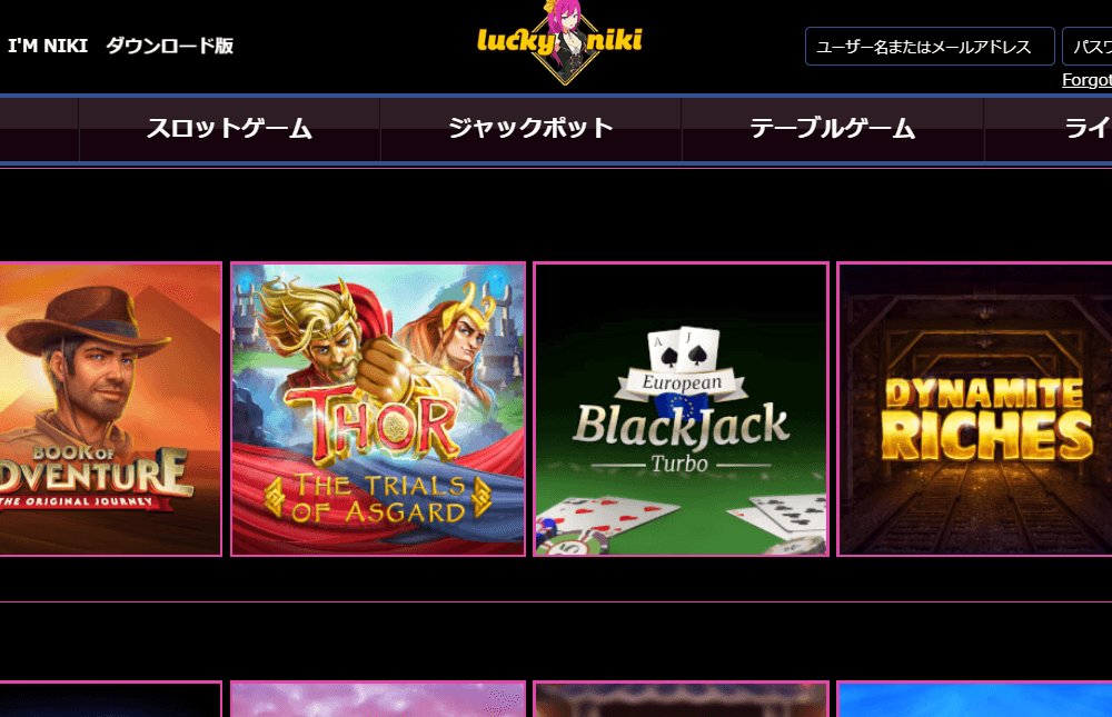 lucky niki casino preview