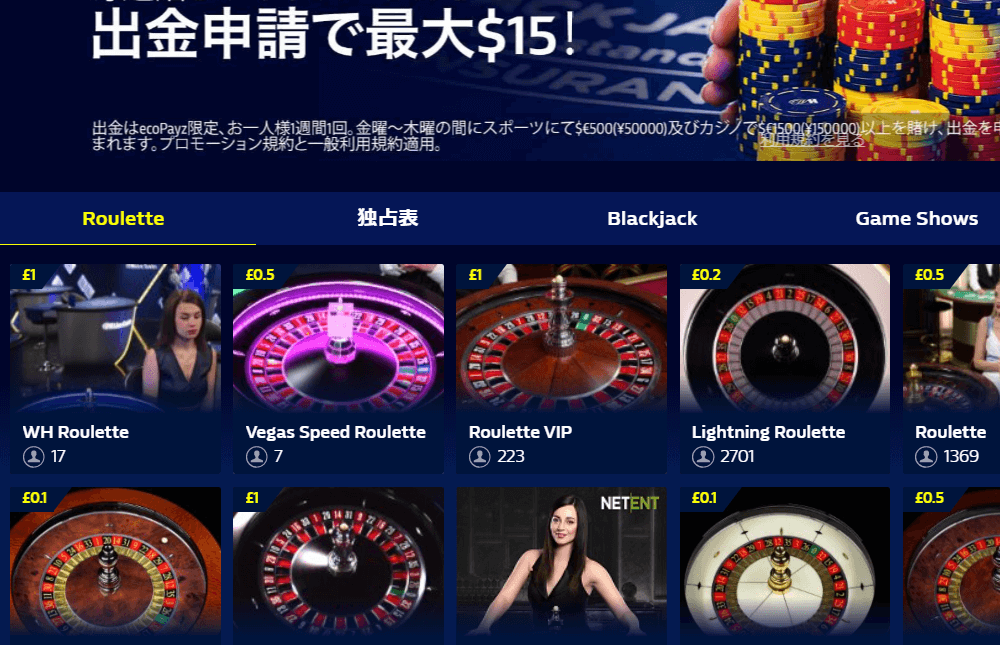 william hill casino preview